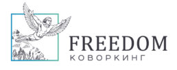 FREEDOM — Коворкинг в Орле
